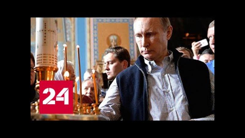 Валаам . Документальный фильм Андрея Кондрашова » Freewka.com - Смотреть онлайн в хорощем качестве