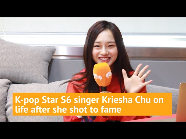 K-pop Star S6 singer Kriesha Chu on life after she shot to fame