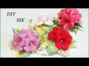 Заколочки С Цветами🌺Канзаши МК DIY Kanzashi Flowers