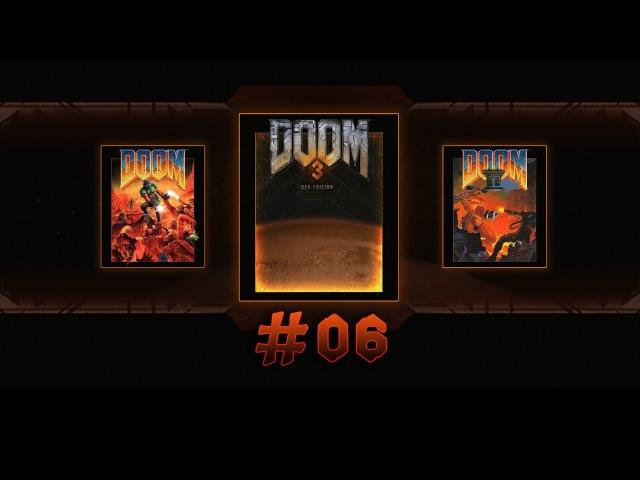 DOOM 3 BFG edition - Демоническое присутствие много чёт [06]