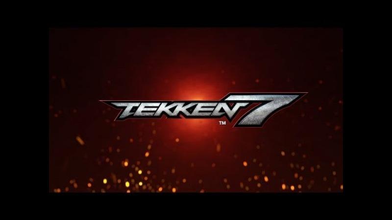 Tekken 7, фильм полностью Мы этого долго ждали