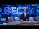 О духовиках заговорили на центральном телевидении artVlog