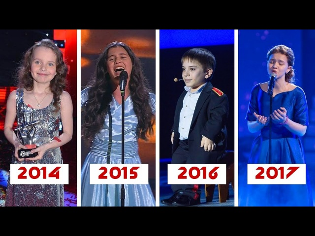 ✌ Победители Голос Дети Россия - Все Финалисты 2014-2017 ✌