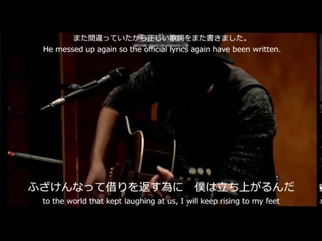 『もう一度 Mou Ichido』 - amazarashi 【accoustic live ver】 ENGLISH日本語 SUB