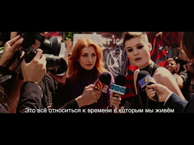 American Satan Russian Trailer