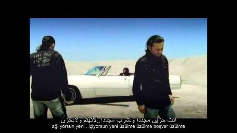 İSMAİL YK VE Yurtseven Kardeşler_kanka *مترجمه للعربيه*