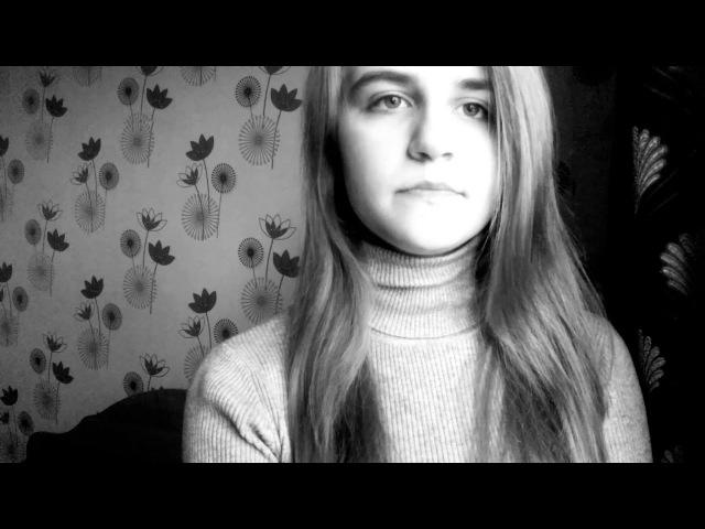 Песня Присциллы - Cover (The Witcher 3)