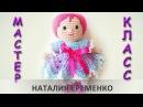 Новое платье для куколки крючком мастер-класс toyfabric