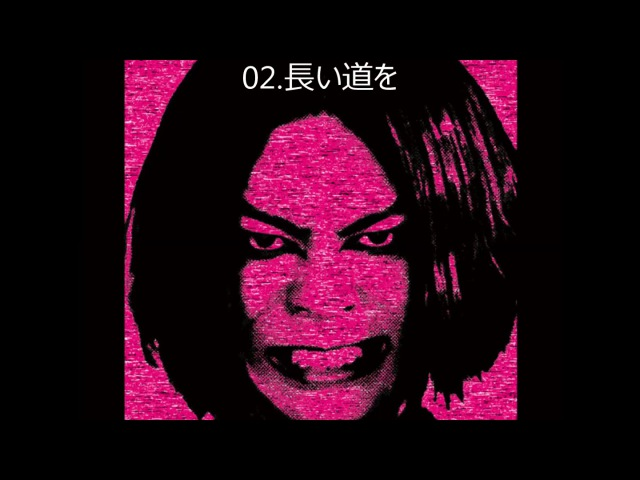 Amita Hachidori's REMIX ALBUMMONDO VIDEO remix by RAVEMAN(Aural Vampire) sample