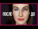 Как замаскировать темные круги и синяки под глазами 🐼 Пошаговый макияж 👍