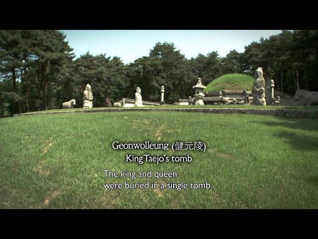 Cultural Heritage Korea(세계유산 시리즈) - EP05.Royal Tombs Of The Joseon Dynasty