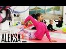 Pole Dance Пол Денс, Pole Kids. Разминка на мастер-классе Эмили Москаленко в Aleksa Studio.