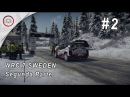 WRC 7 SWEDEN GAMEPLAY @1080p 60ᶠᵖˢ FULL HD ✔ PT BR
