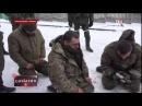 ДНР 120 силовиков сдались в плен в Дебальцеве.