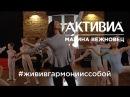 Марина Вежновец Прима балерина Большого театра оперы и балета