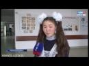 Вести Эл Алтай. 04 09 2017. 20.45