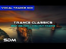 Trance Classics - The Best Melodic Vocal Chillout Trance Mix [1990-2005] (Mixed by SkyDance)