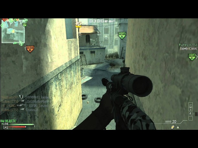 Call of duty MW3 package box kill