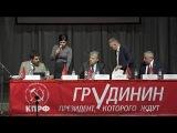 Встреча Павла Грудинина с избирателями Барнаул, 12 02 2018
