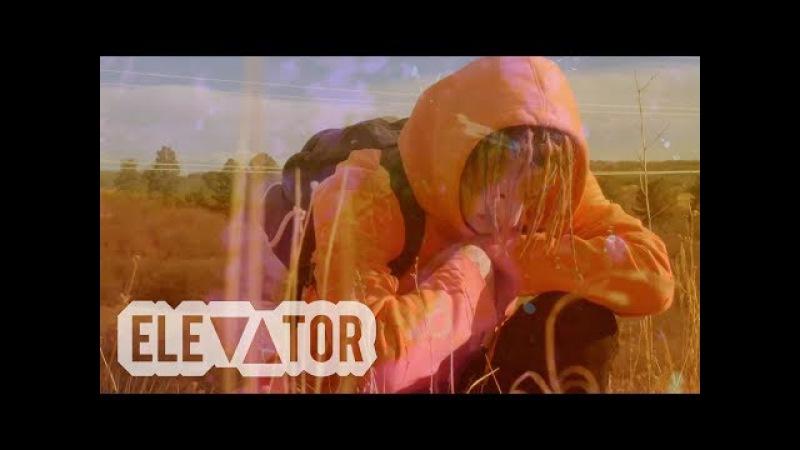 ITSOKTOCRY EARLYBIRD Official Music Video