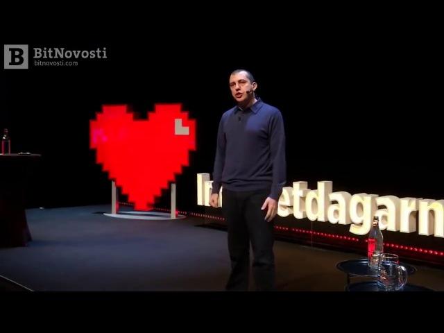 Андреас Антонопулос Как биткойн изменит мир | bitclub.bzbmecte