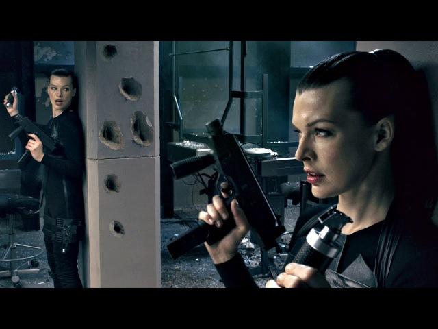 Элис проникает в подземный бункер корпорации Амбрелла Токио Часть 2 Обитель з