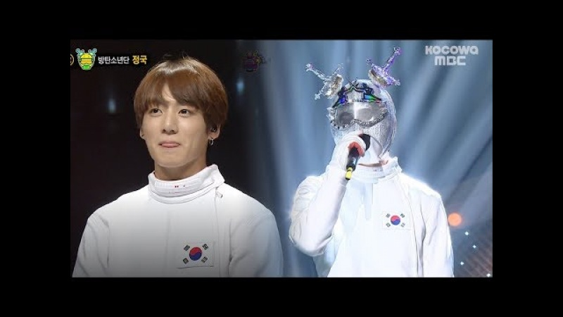 JungKook (BTS) -