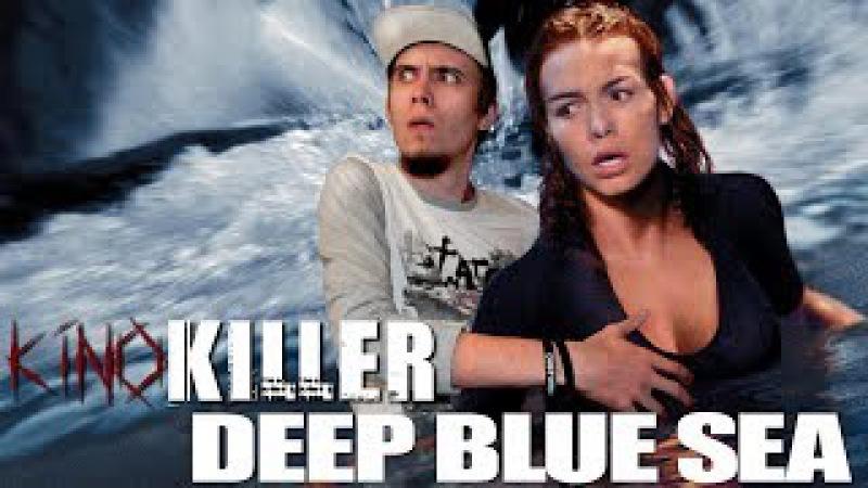 Обзор фильма Глубокое Синее Море (Акулы с докторской степенью) - KinoKiller