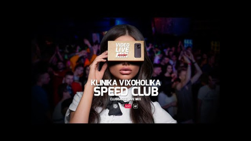 CLUBBASSE @ SPEED CLUB 360VR CARTBOARD || KLINIKA VIXOHOLIKA