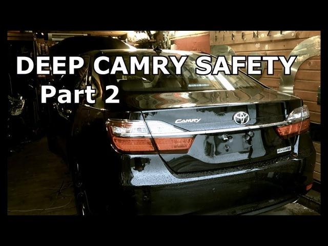 Toyota Camry v50/v55 | Глубокая Защита от Угона - Часть 2