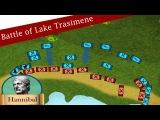 2# Hannibal Barca Battle of Lake Trasimene