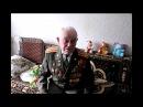 Смирнов Анатолий Федорович Великая Отечественная Война из первых уст