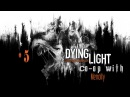 5 | Dying Light - Конфеты для мамы [Co-oP Time]