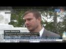 МГЕР поможет в восстановлении памятника солдатам Великой Отечественной в Калуж