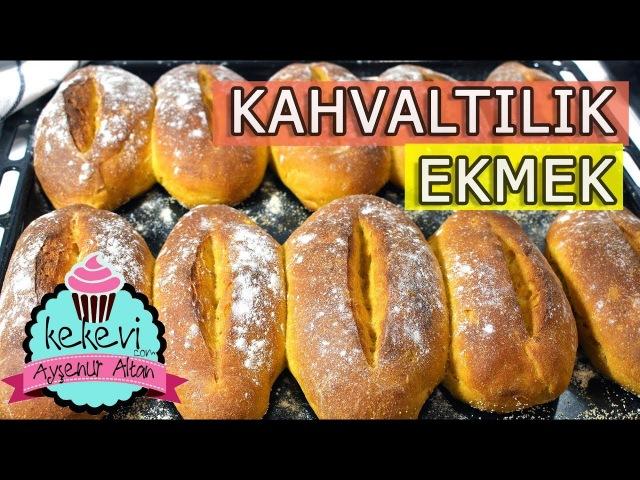 Дрожжевой тыквенный хлеб Kahvaltılık Yumuşacık Ekmekler Yapmanın Sırrını İstermisiniz | Ayşenur Altan Yemek Tarifleri