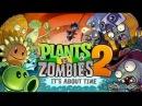 ВЗЛОМ НА ВСЁ 6.4.1 и 6.5.1!   Растения против зомби 2 (Plants Vs Zombies 2)