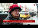 22.11.2017 Блиц-опрос Как назвать станции метро в Южно-Сахалинске