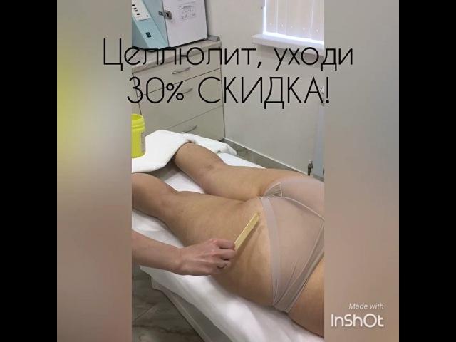 """VrnCOSMO on Instagram: """"Весна не за горами! 🌸🌸🌸🌸 Самое время начинать борьбу с целлюлитом☝️❗️ 🔻Multi-Ultrasound Skin System нам в этом верный помо..."""