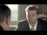 Сериал Родина 10 серия — смотреть онлайн видео, бесплатно!