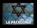 Nos quieren robar la Patagonia Plan Andinia