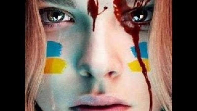 Мандри Прокинься Моя Україно Не Спи Моя Рідна Земля