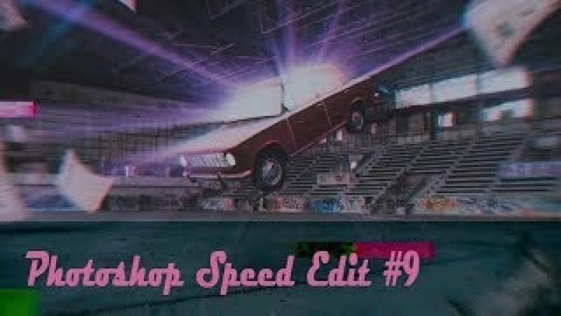 Photoshop Speed Edit 9