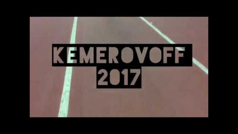 KemerovoFF 2017 | Школа фристайла