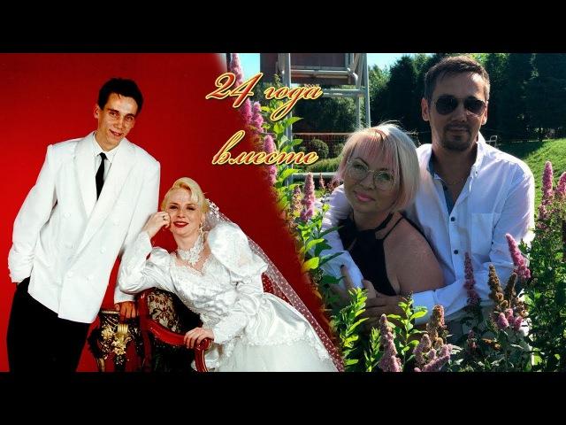Еще на моей свадьбе ко мне пришел ORIFLAME как знак судьбы , который изменил мою жизнь