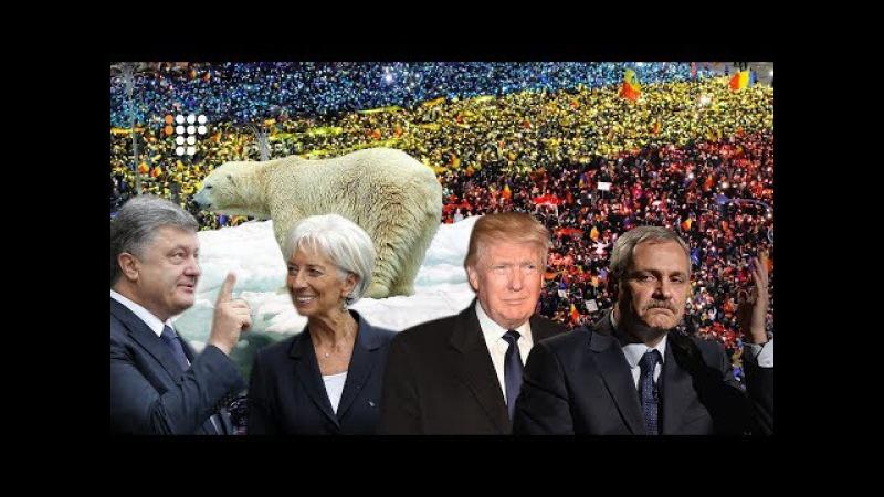 Економічний форум у Давосі протести в Румунії та глобальне потепління