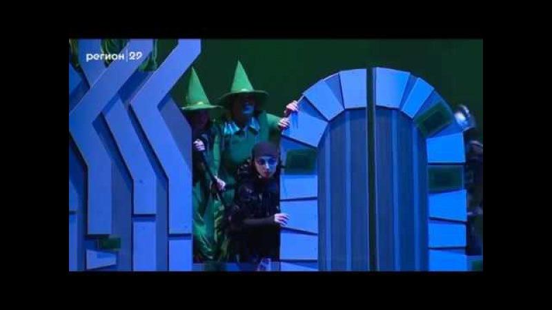 26 01 18 Премьера инклюзивного спектакля Урфин Джюс