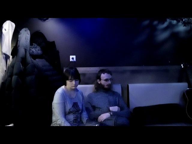 Пепел Событий - Четверть жизни (Песня группы ЙЯХХХА!) SPb, 06.01.2018, бар 100RadF