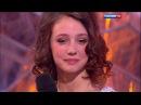 Екатерина Старшова / Влад Кожевников Танцы со звездами 2016 HD