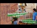Производство деревянной мебели для детских комнат под ключ с доставкой по России