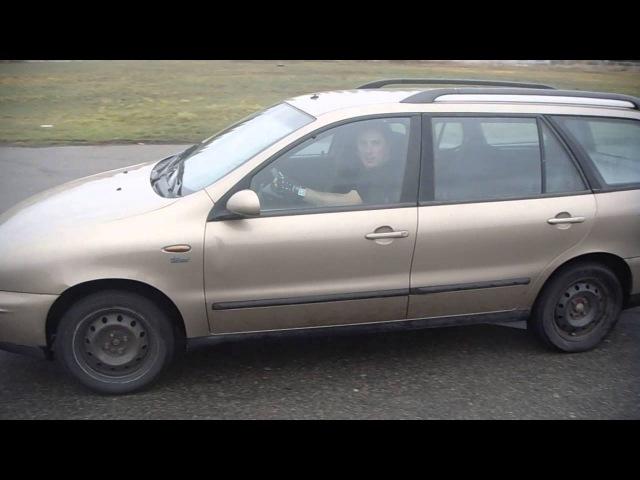 Разворот на 180 градусов на Fiat Marea Экстремальное вождение Киев. драйв клуб Карбон